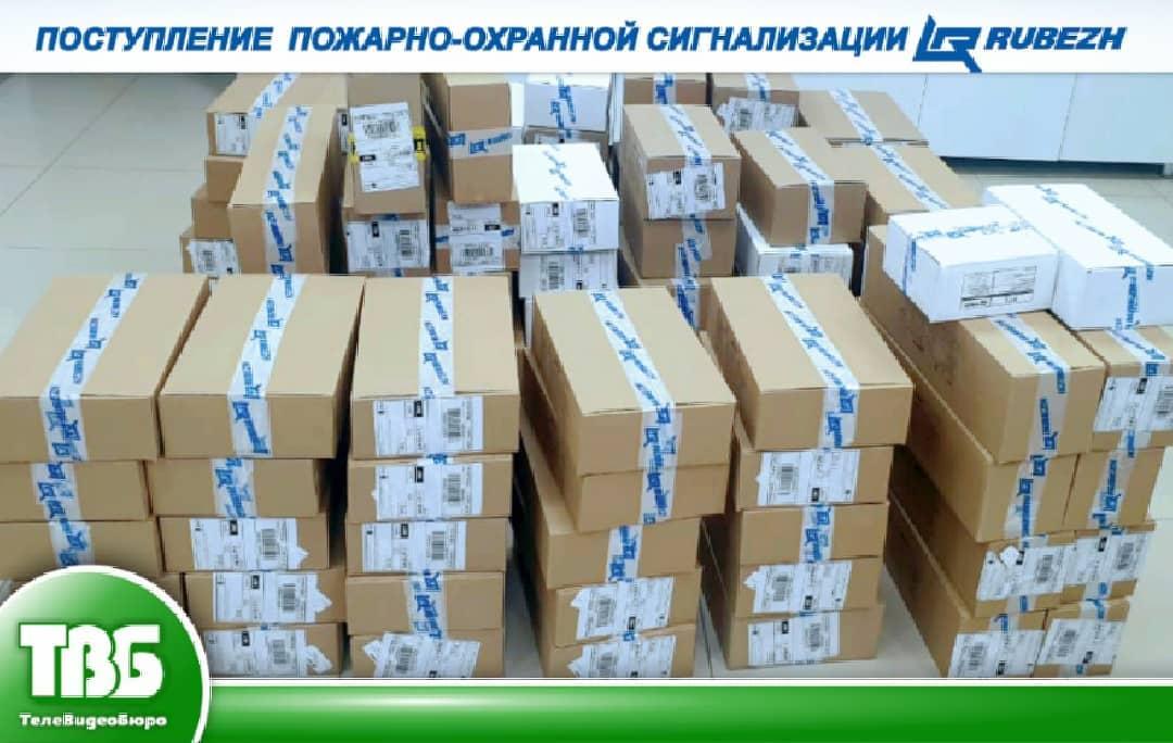 Поступлении извещателей Аналоговой и Адресной Пожарно-Охранной Сигнализации марки «Рубеж»!
